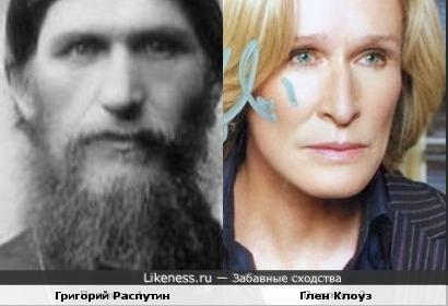 Распутин напомнил знаменитую актрису...