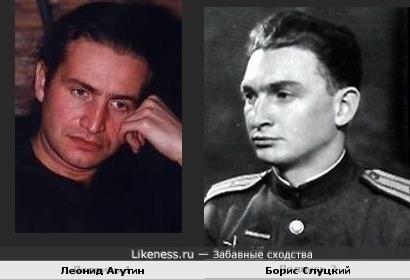 Леонид Агутин и Борис Слуцкий