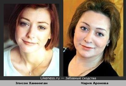 Элисон Ханнинган и Мария Аронова