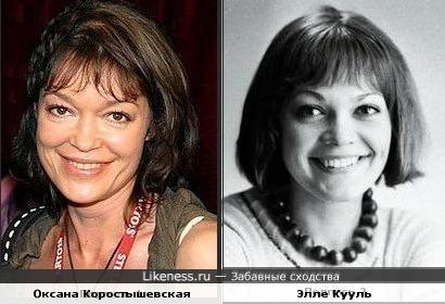 Оксана Коростышевская и Элле Кулль