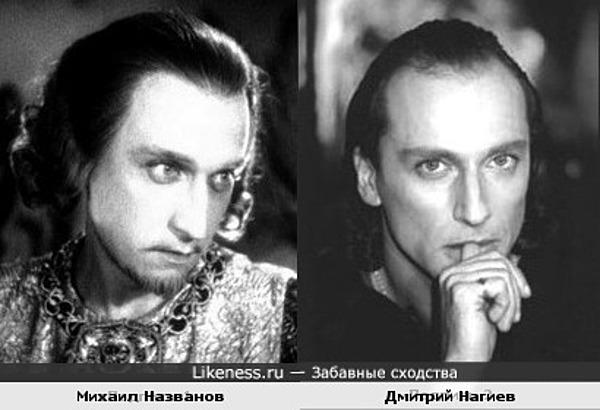 Михаил Названов и Дмитрий Нагиев