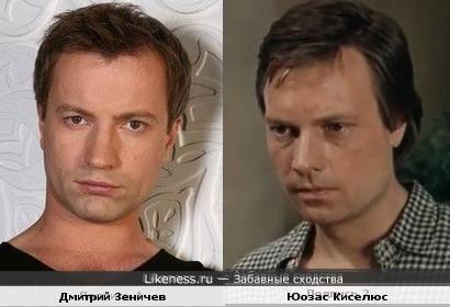 Дмитрий Зеничев и Юозас Киселюс