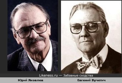 Юрий Яковлев и Евгений Вучетич