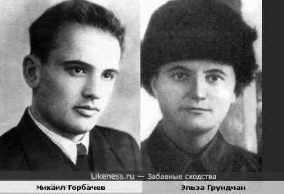 Партийные коммунистические деятели