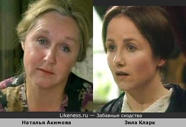 Наталья Акимова и Зила Кларк