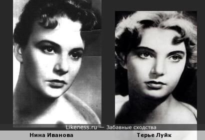 Нина Иванова и Терье Луйк