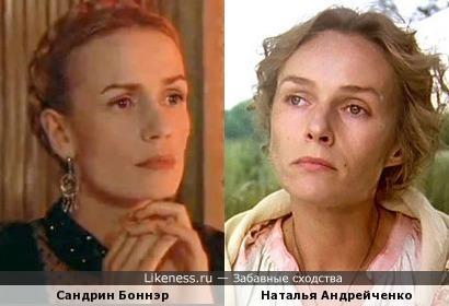 Сандрин Боннэр и Наталья Андрейченко