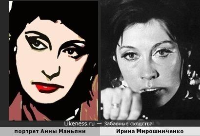 Компьютерный портрет Анны Маньяни оказался похож на Ирину Мирошниченко