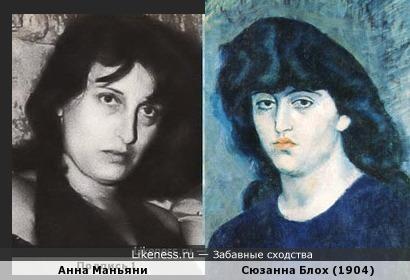 Анна Маньяни напомнила Сюзанну Блох на портрете кисти Пикассо