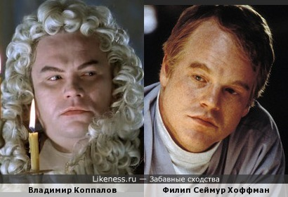 Один актер напомнил другого (и третьего...))