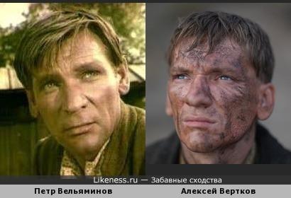 Петр Вельяминов и Алексей Вертков