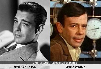 Младший и Круглый