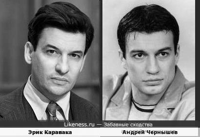 Французский и российский актеры