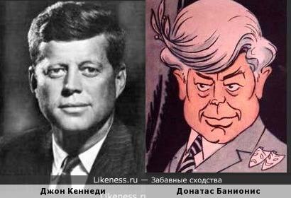 Президент и шарж на актера