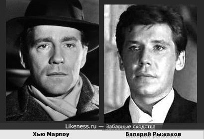 Хью Марлоу и Валерий Рыжаков