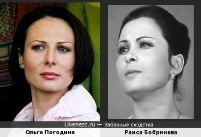 актриса Ольга Погодина и певица Раиса Бобринева