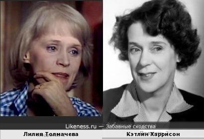 Лилия Толмачева и Кэтлин Харрисон
