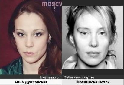 Анна Дубровская и Франциска Петри