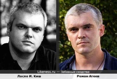 Швейцарский и российский актеры
