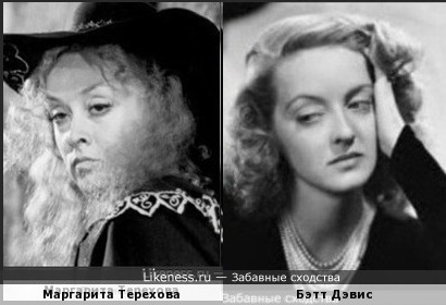 Интеллектуальные актрисы