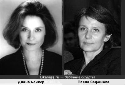 Диана Бейкер и Елена Сафонова