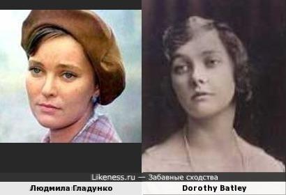 Людмила Гладунко и английская актриса Дороти Батли