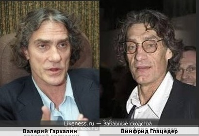 Валерий Гаркалин и Винфрид Глацедер