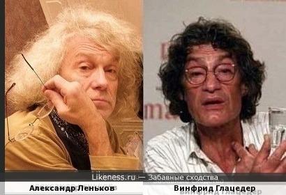 Александр Леньков и Винфрид Глацедер