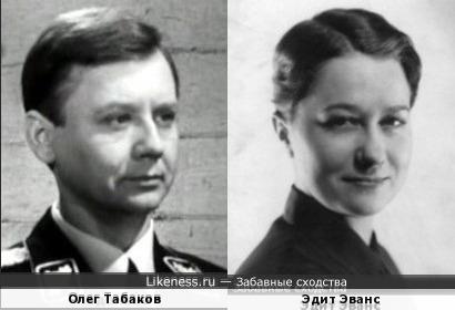 Олег Табаков и Эдит Эванс
