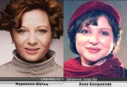 Марианна Шульц и Анна Банщикова