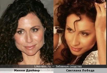 Минни Драйвер и Светлана Лобода
