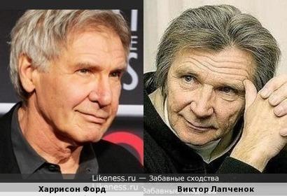 Харрисон Форд и Виктор Лапченок