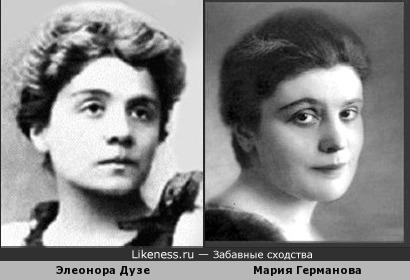 Актрисы Театра, итальянская и русская