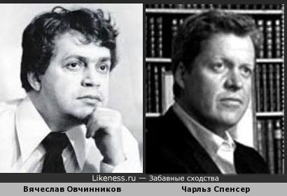 Композитор Вячеслав Овчинников и лорд Спенсер