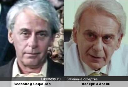 Всеволод Сафонов и Валерий Агаян