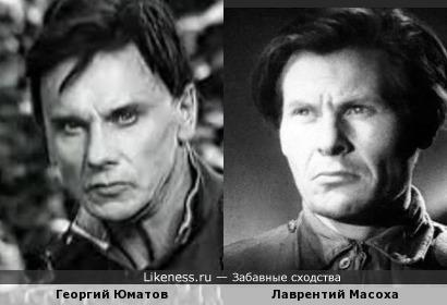 Актеры советского кино Георгий Юматов и Лаврентий Масоха