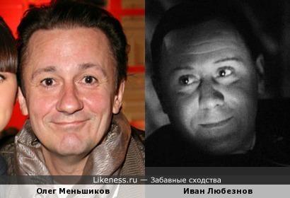 Олег Меньшиков и Иван Любезнов