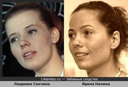 Людмила Сенчина и Ирина Низина