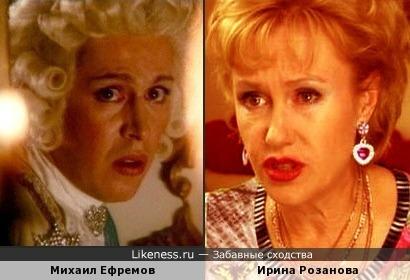 Михаил Ефремов напомнил Ирину Розанову