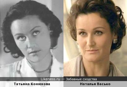 Татьяна Конюхова и Наталья Васько