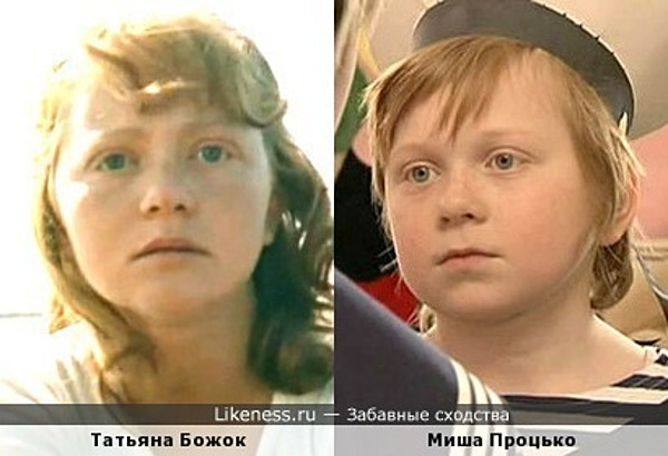 Татьяна Божок и Михаил Процько