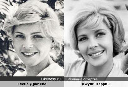 Елена Драпеко и Джули Пэрриш