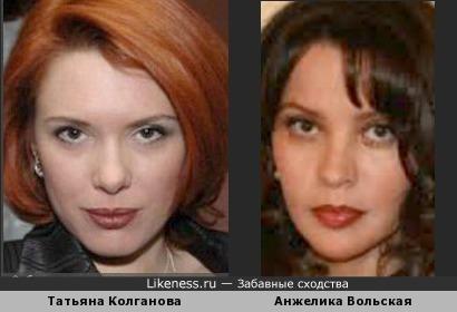 Татьяна Колганова и Анжелика Вольская