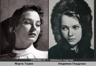 Марта Торен и Людмила Гладунко