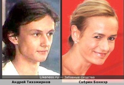 Андрей Тихомирнов и Сабрин Боннэр