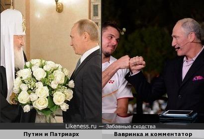 Все любят Путина (или Путин и селебрити)