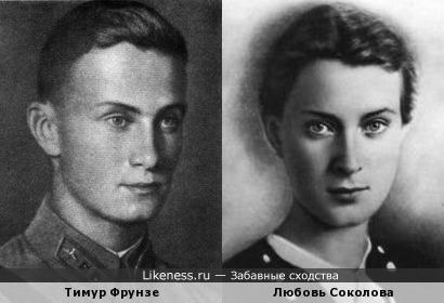 Архивные фото: Тимур Фрунзе и Любовь Соколова