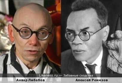 Анвар Либабов и Алексей Ремизов
