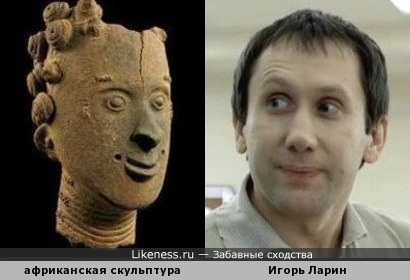 Скульптурный портрет королевы Нана Аттабра 18 века и актер Игорь Ларин