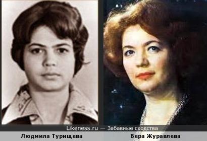 гимнастка Людмила Турищева и певица Вера Журавлева
